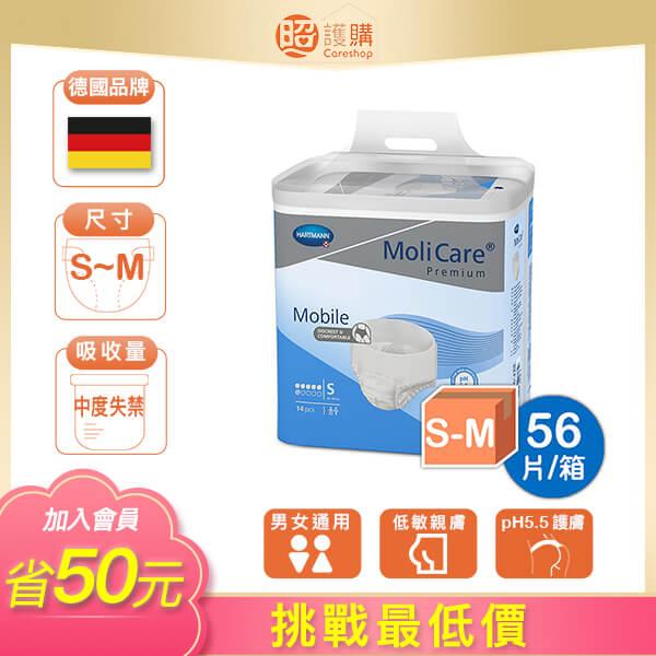 安加適-彈性貼身型復健褲-S-M-14片x4包-1箱