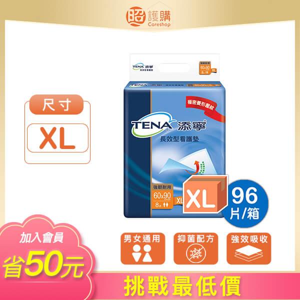 添寧長效型看護墊XL
