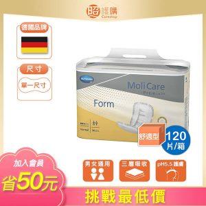 安加適頂級棉柔紙尿墊舒適型