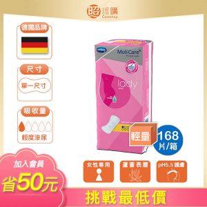 安加適 清爽棉柔無憂墊 女士專用尿墊量多型 14片x12包 1箱