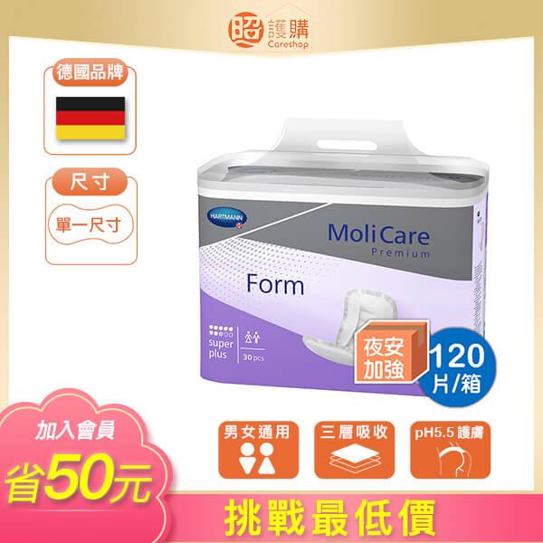 安加適 頂級棉柔紙尿墊夜安加強型 30片x4包 1箱