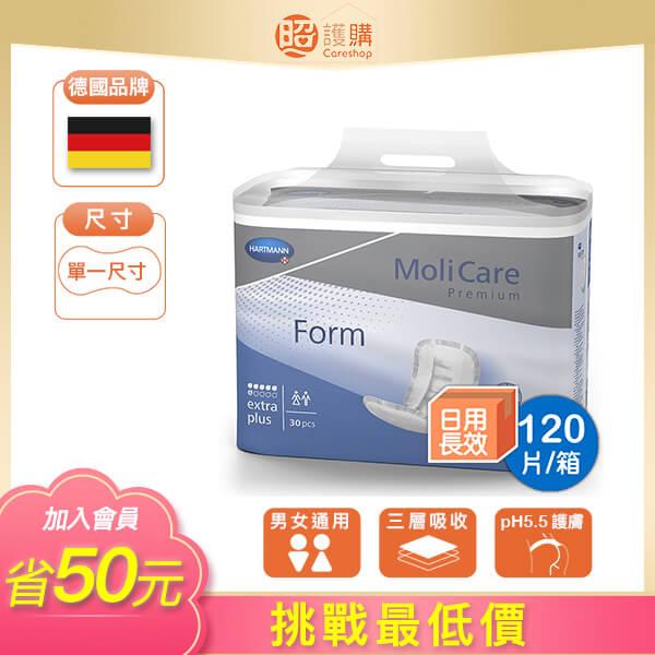 安加適頂級棉柔紙尿墊日用長效型