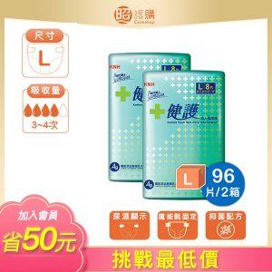 康乃馨 健護成人紙尿褲 L 8片x12包 2箱