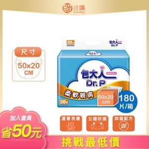 包大人柔軟親膚替換式紙尿片