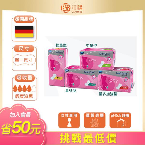 安加適 清爽棉柔無憂墊 女士專用尿墊量多加強型 14片x1包