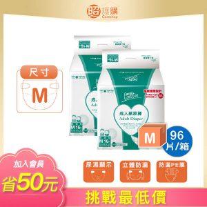 康乃馨經濟型成人紙尿褲M