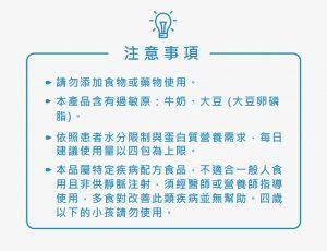 腎臟病香草5