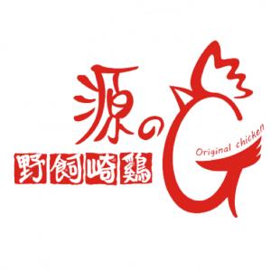 野飼崎雞logo
