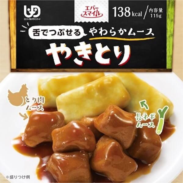 EVER SMILE日式烤雞